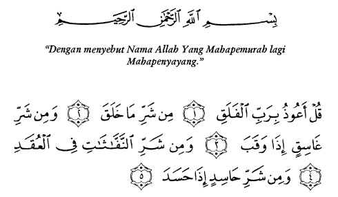 tulisan arab alquran surat al falaq ayat 1-5