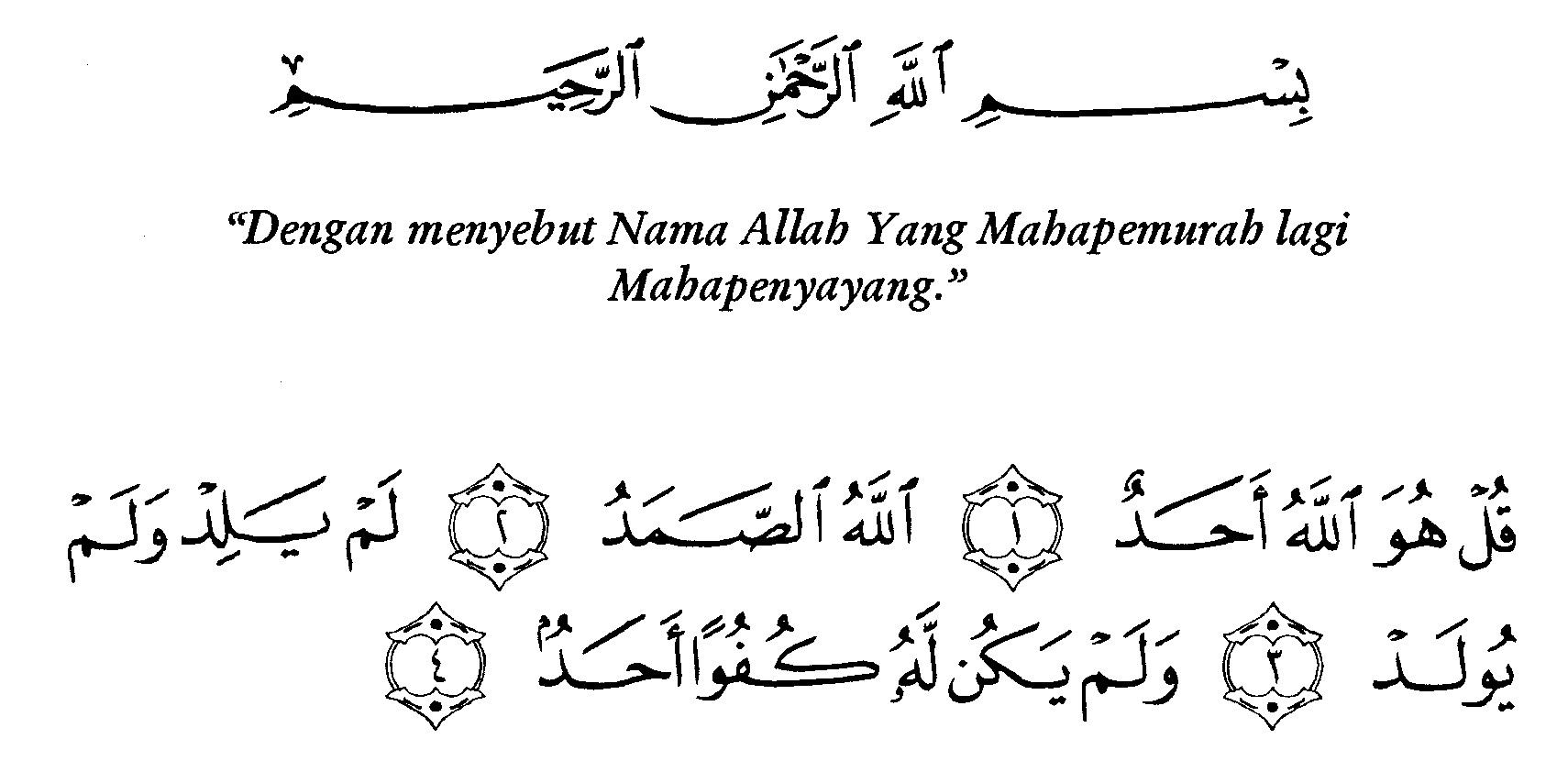 Asbabun Nuzul Surah Al Ikhlash Alqur Anmulia