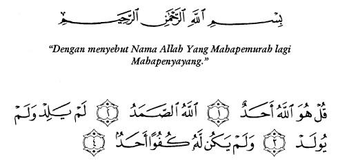 tulisan arab alquran surat al ikhlas ayat 1-4