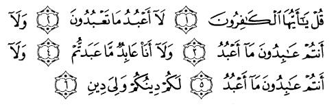 tulisan arab alquran surat al kaafiruun ayat 1-6
