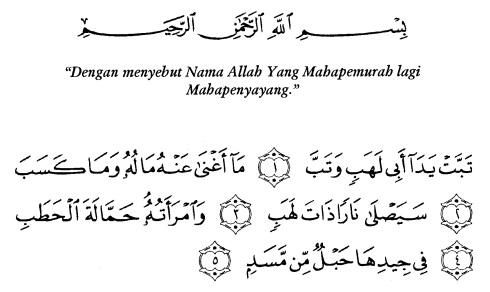 tulisan arab alquran surat al lahab ayat 1-5