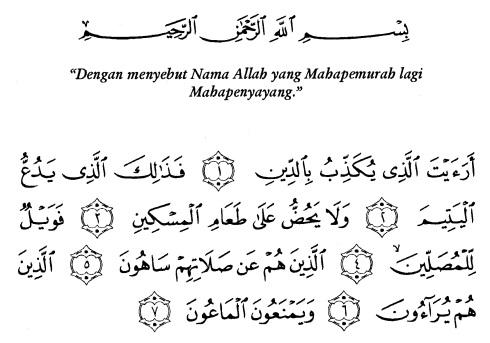 tulisan arab alquran surat al maa'uun ayat 1-7