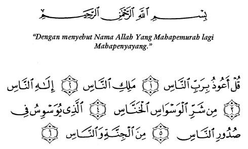 tulisan arab alquran surat an naas ayat 1-6