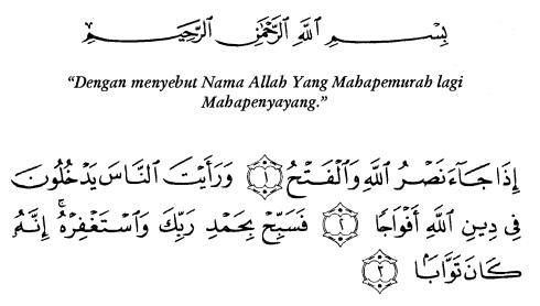 tulisan arab alquran surat an nashr ayat 1-3