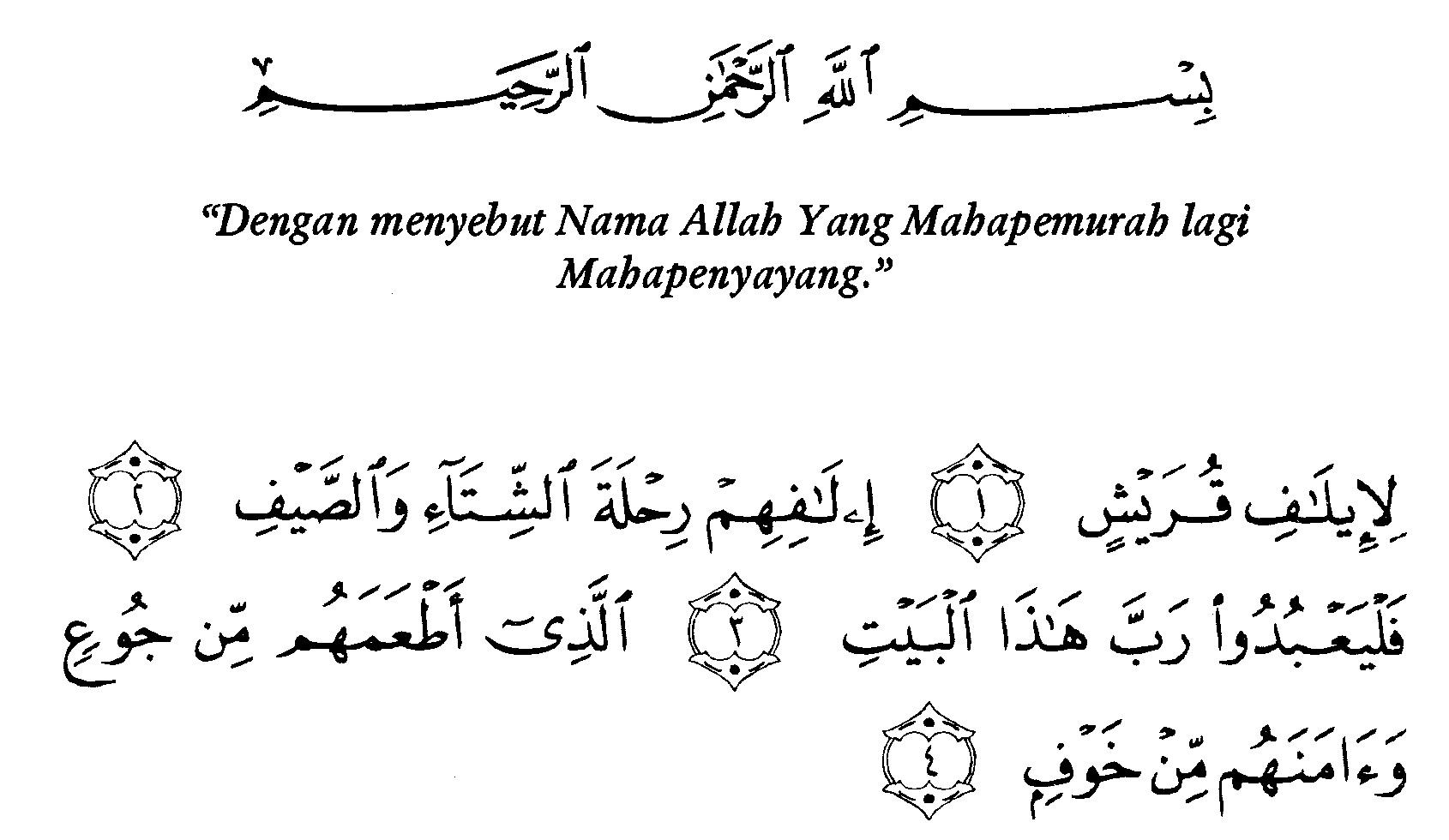 Tafsir Alquran Surah Quraisy Alquranmulia