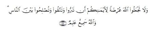 tulisan arab surah al baqarah ayat 224