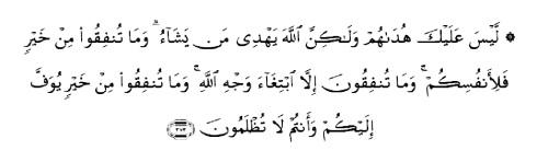 tulisan arab surah al baqarah ayat 272