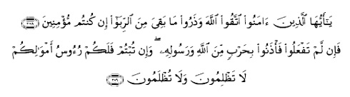 tulisan arab surah al baqarah ayat 278-279