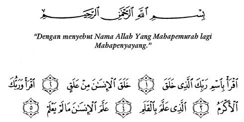 tulisan arab alquran surat al alaq ayat 1-5