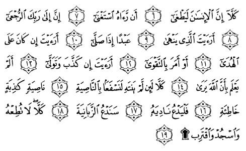 tulisan arab alquran surat al alaq ayat 6-19