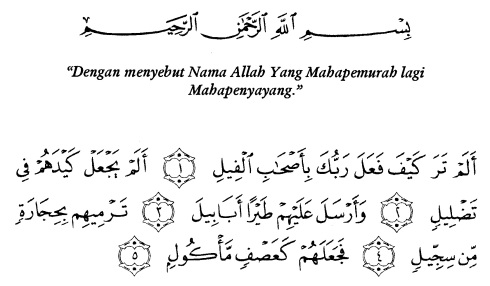 tulisan arab alquran surat al fiil ayat 1-5