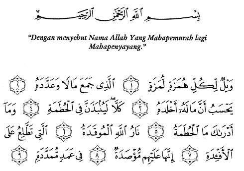 tulisan arab alquran surat al humazah ayat 1-9