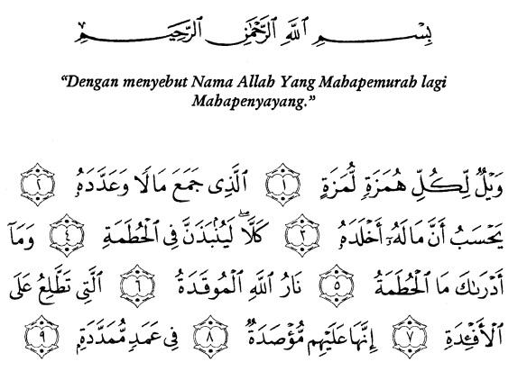 Tafsir Al Quran Surah Al Humazah Alquranmulia