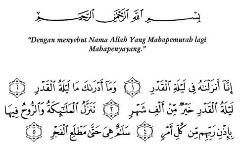 tulisan arab alquran surat al qadar ayat 1-5