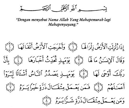 tulisan arab alquran surat al zalzalah ayat 1-8