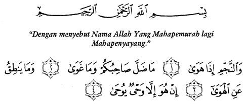 tulisan arab alquran surat an najm ayat 1-4