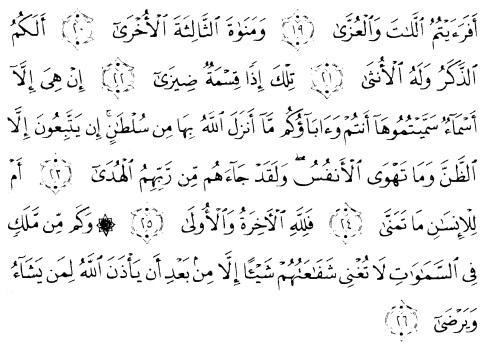 tulisan arab alquran surat an najm ayat 19-26