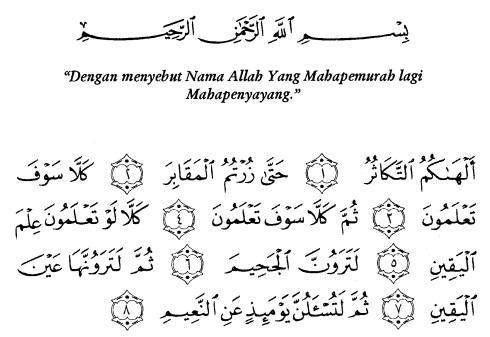 tulisan arab alquran surat at takaatsur ayat 1-8