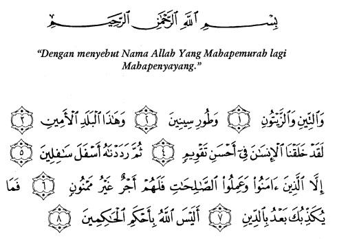 tulisan arab alquran surat at-tiin ayat 1-8
