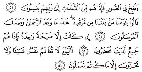 tulisan arab alquran surat yaasiin ayat  51-54