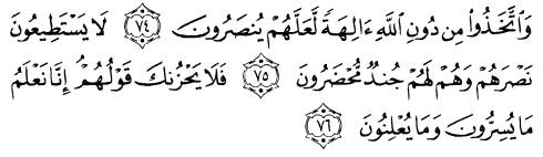tulisan arab alquran surat yaasiin ayat  74-76
