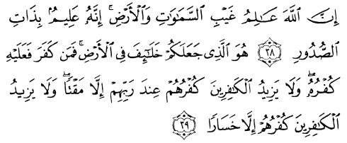 tulisan arab alquran surat fathir ayat 38-39