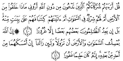 tulisan arab alquran surat fathir ayat 40-41
