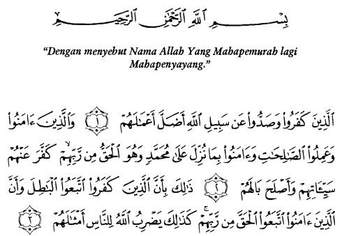 tulisan arab alquran surat Muhammad ayat 1-3