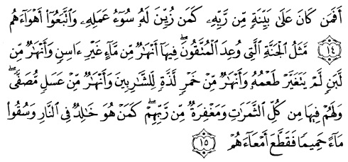 tulisan arab alquran surat Muhammad ayat 14-15