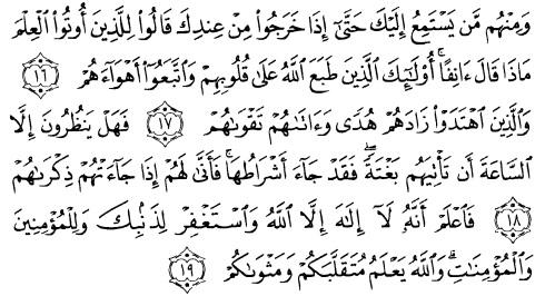 tulisan arab alquran surat Muhammad ayat 16-19