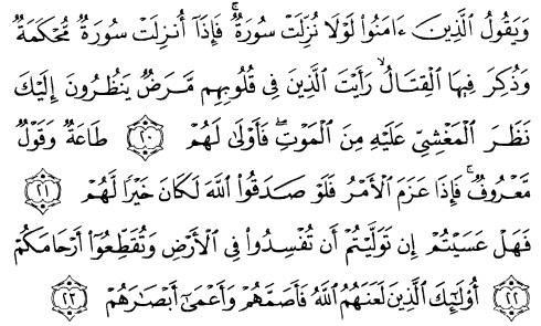 tulisan arab alquran surat Muhammad ayat 20-23