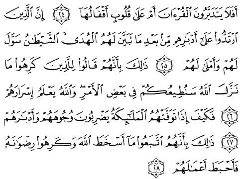 tulisan arab alquran surat Muhammad ayat 24-28