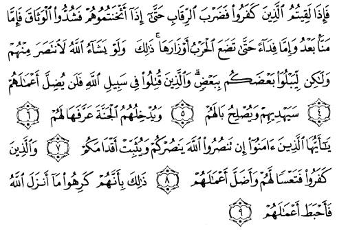 tulisan arab alquran surat Muhammad ayat 4-9