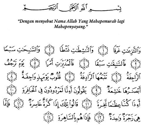 tulisan arab alquran surat an naazi'aat ayat 1-14