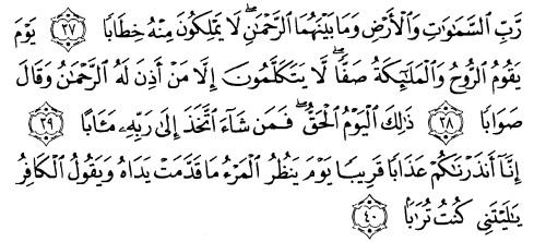 tulisan arab alquran surat an naba' ayat 37-40