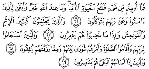 tulisan arab alquran surat asy syuura ayat 36-39