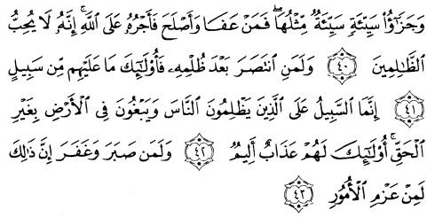 tulisan arab alquran surat asy syuura ayat 40-43