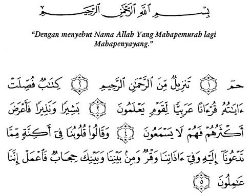 tulisan arab alquran surat fushilat ayat 1-5