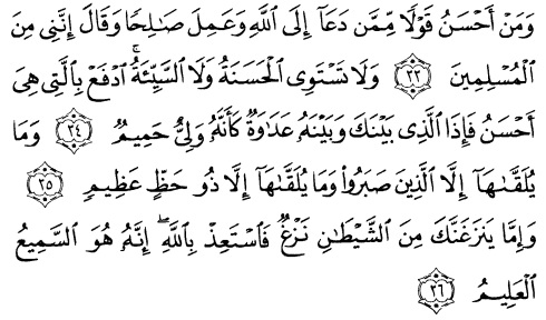 tulisan arab alquran surat fushilat ayat 33-36