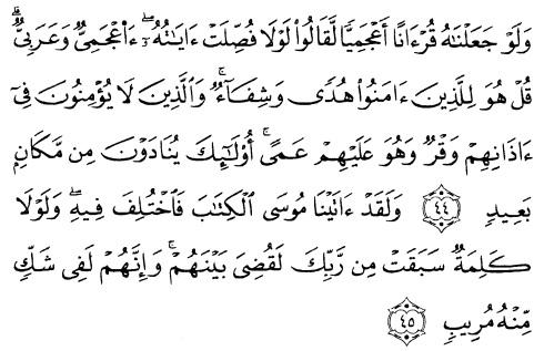 tulisan arab alquran surat fushilat ayat 44-45