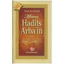 hadits arbain 2