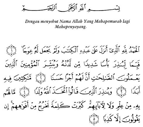 tulisan arab alquran surat al kahfi ayat 1-5