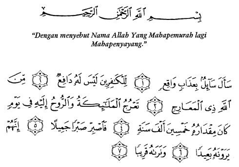 tulisan arab alquran surat al ma'aarij ayat 1-7