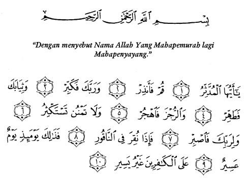 tulisan arab alquran surat al muddatstsir ayat 1-10