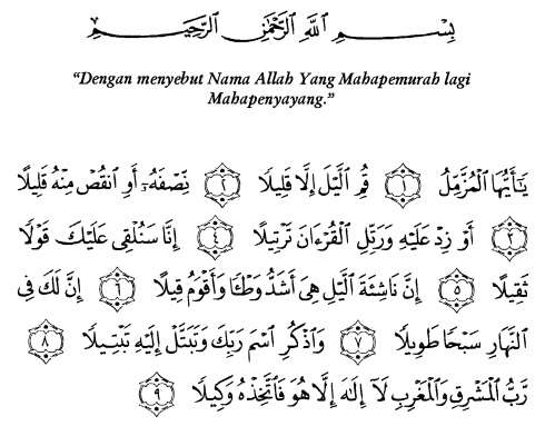 tulisan arab alquran surat al muzzammil ayat 1-9