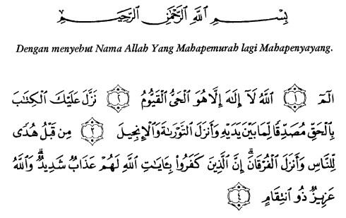 tulisan arab alquran surat ali imraan ayat 1-4