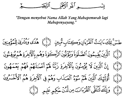 tulisan arab alquran surat an naml ayat 1-6