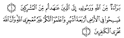 tulisan arab alquran surat at taubah ayat 1-2