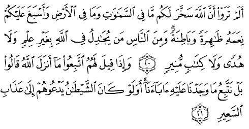 tulisan arab alquran surat luqman ayat 20-21