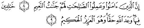 tulisan arab alquran surat luqman ayat 8-9